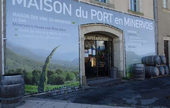 POINT D'INFORMATION TOURISTIQUE - LA CAPITAINERIE