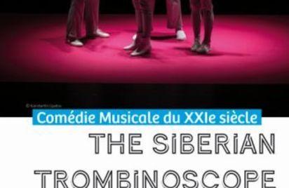 Comédie musicale du XXIème siècle